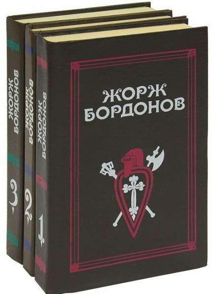 Знаток истории Ж. Бордонов