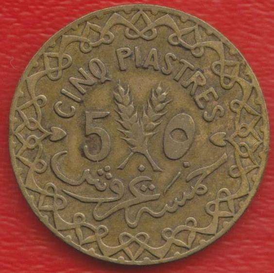 Сирия Французская 5 пиастров 1936 г