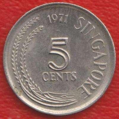 Сингапур 5 центов 1971 г.