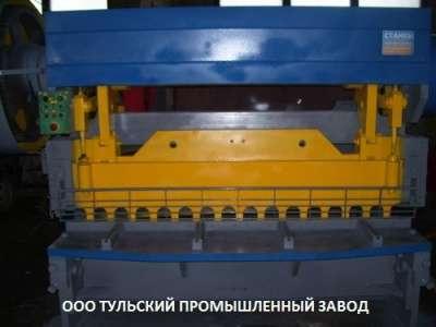 Ножницы гильоинные СТД-9 6х2500мм.