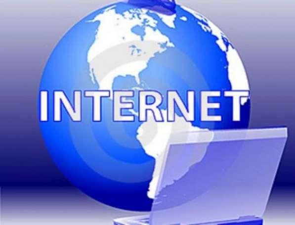Работa, подработка в интернете