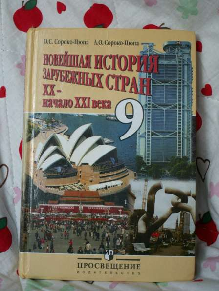 Учебники для средней школы; для абитуриентов в Сургуте