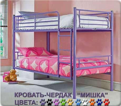 Кровать-чердак металлическая