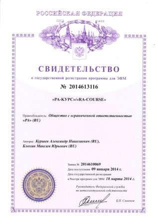 Франшиза Ра-Курс. Ежемесячная прибыль от 300 тыс. рублей в Москве фото 14