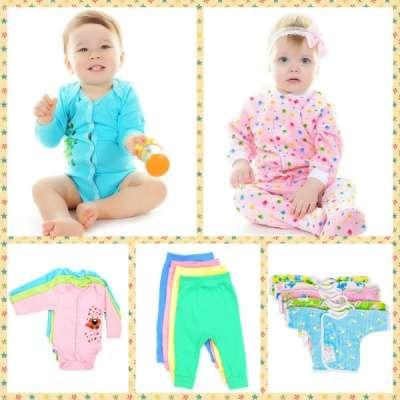 Предложение: Одежда для новорожденных