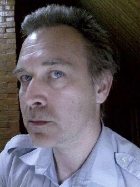 Дмитрий, 47 лет, хочет познакомиться – Дмитрий, 47 лет, хочет познакомиться