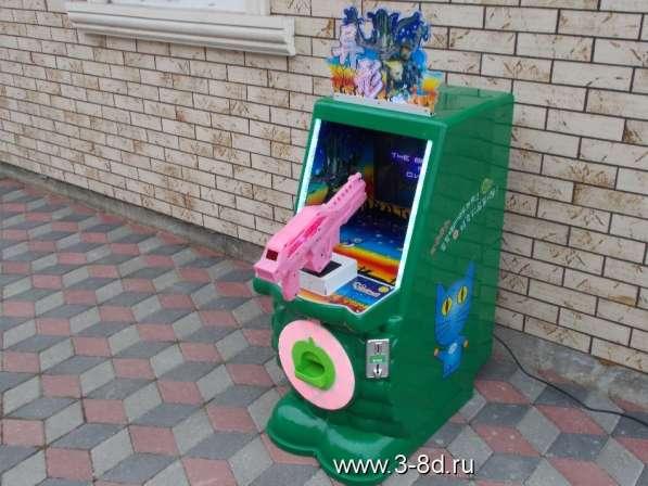 Детский игровой автомат, аттракцион