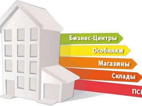 Управление Вашей недвижимостью в Пермском крае
