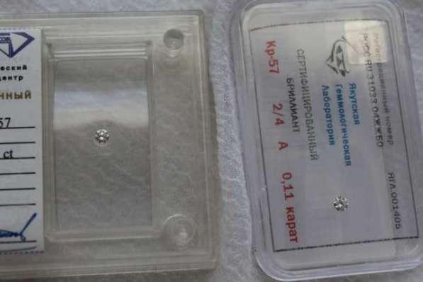 Якутские бриллиантики