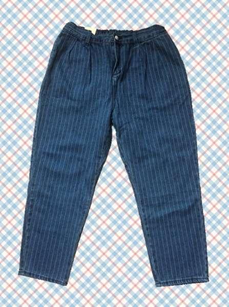 Штаны/джинсы (36 р-р)