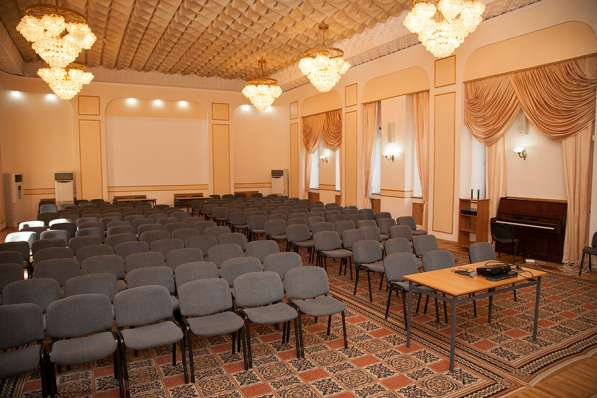 Аренда конференц-залов в отель-санатории Altyn Kargaly
