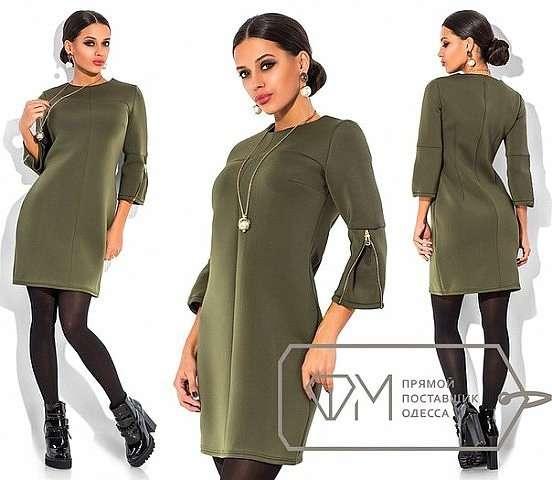 Продаю срочно стильное платье