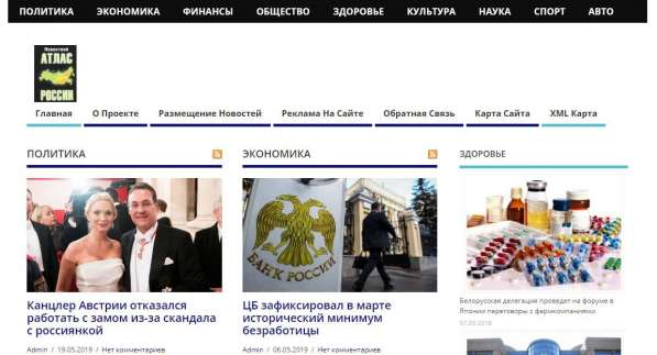 Готовый сайт - заработок в Красноярске фото 5