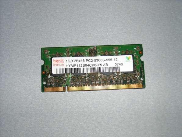 Память для ноутбука SO DIMM DDR-II, PC2-5300, 1GB
