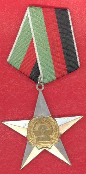 Афганистан орден Звезда 2 степени