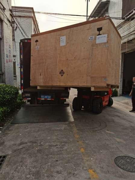 Быстрая и надежная доставка изКитая CARGO556 в