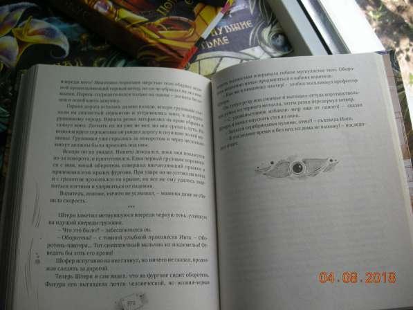 Фэнтези для детей, 8 книг, пардус в Ростове-на-Дону фото 4