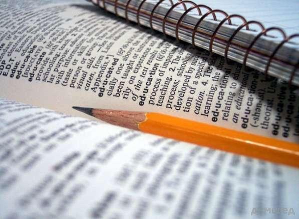 Набор и корректура текста