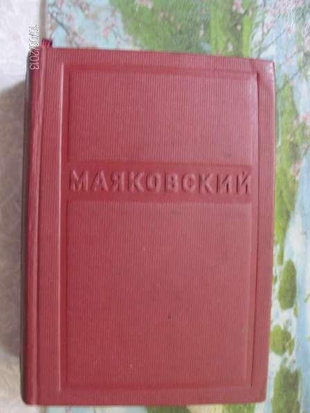 Книги журналы