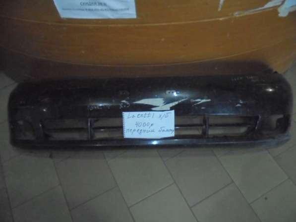 Передний бампер на Лачетти