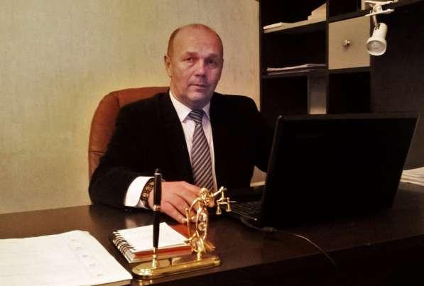Адвокат по жилищным делам в Красногвардейском районе С. Пб