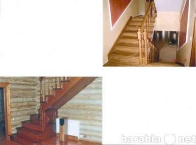 Распродажа элементов лестниц!