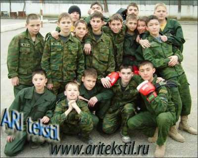камуфляжная форма костюм для кадетов aritekstil ari форма кадетов