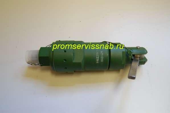 Клапан предохранительный АП-008, АП-014, АП-021 и др в Москве фото 15