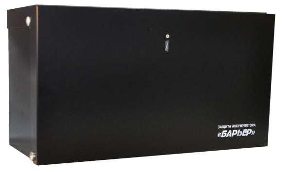 Ящик для аккумулятора 610х350х450 ЗА-6145
