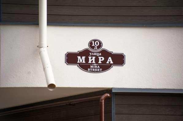 ЖК Резиденция Мира в Ялте фото 10