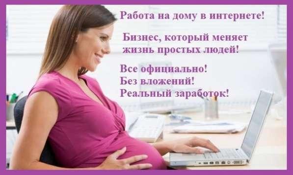 Требуется менеджер в интернет-проект!