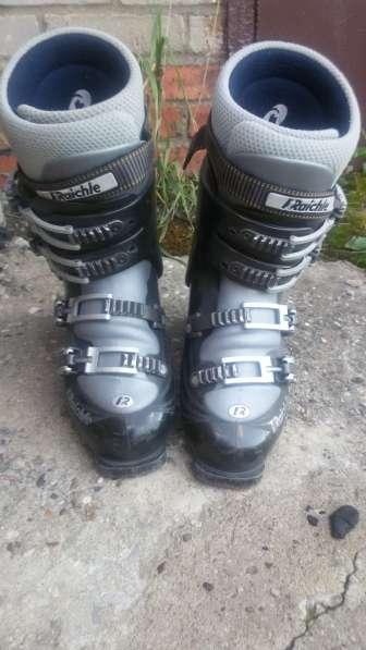 Горнолыжные ботинки Raichle 41 размер