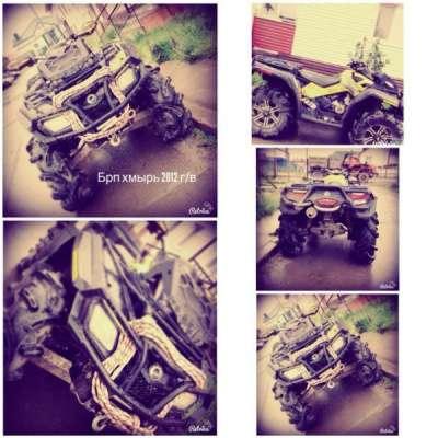 квадроцикл BRP XMR-800REFI