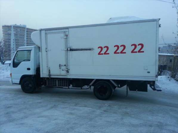 5ти тонники заказать в Томске.