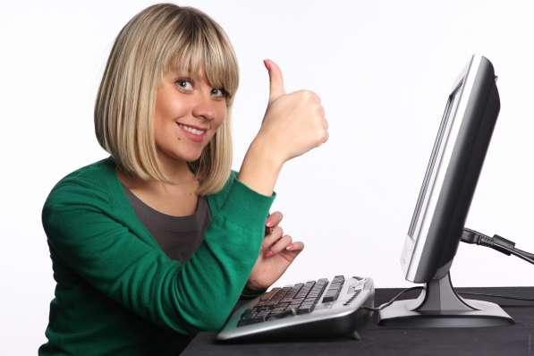 Менеджер по работе с клиентами(работа на дому)