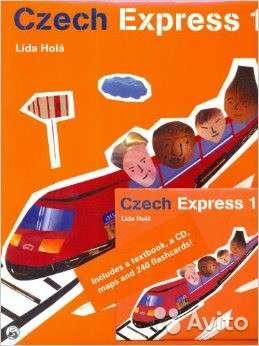 Учебник по чешскому языку