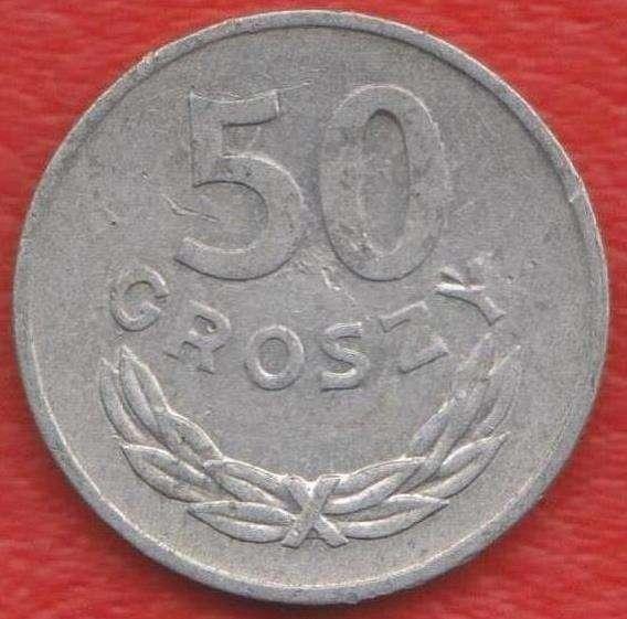 Польша 50 грош 1978 г. Варшавский мондвор