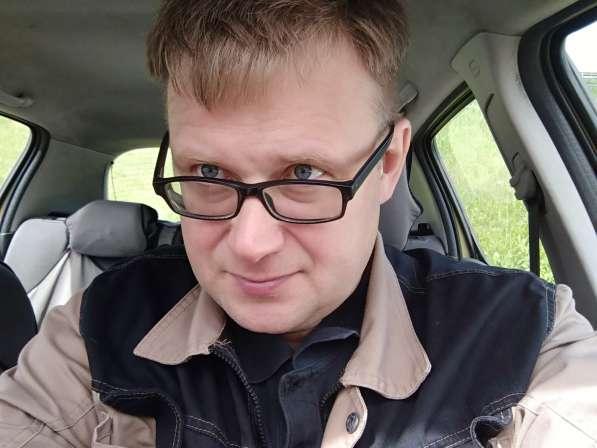 Сергей, 47 лет, хочет пообщаться
