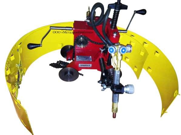 Машина Орбита-Р для резки труб от производителя