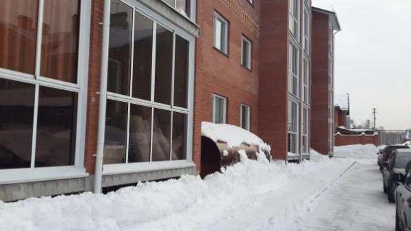 Коммерческая недвижимостьна квартиру, авто