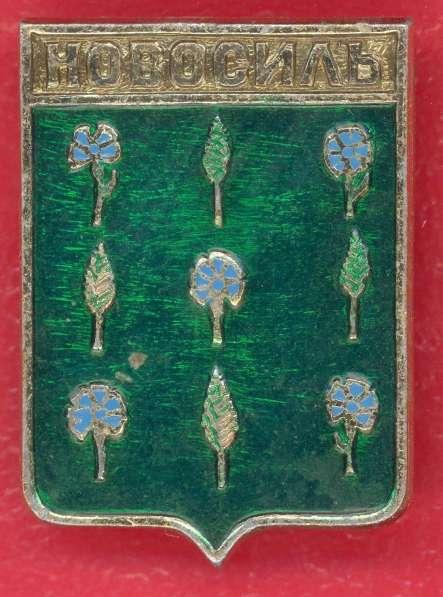 Герб Новосиль Русский сувенир