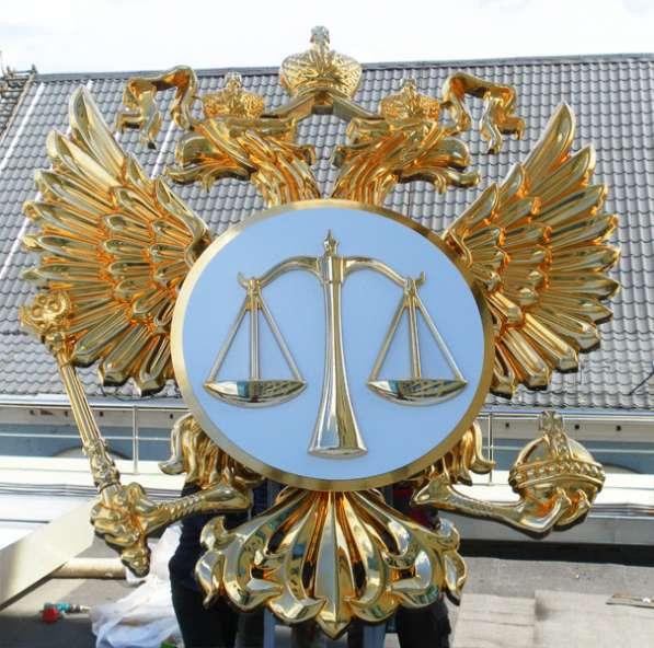 Курсы подготовки арбитражных управляющих ДИСТАНЦИОННО в Тынде фото 3