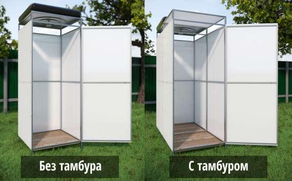 Продам душ летний в Дмитрове