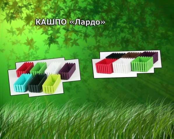 Кашпо «Лардо» декоративные, пластиковые
