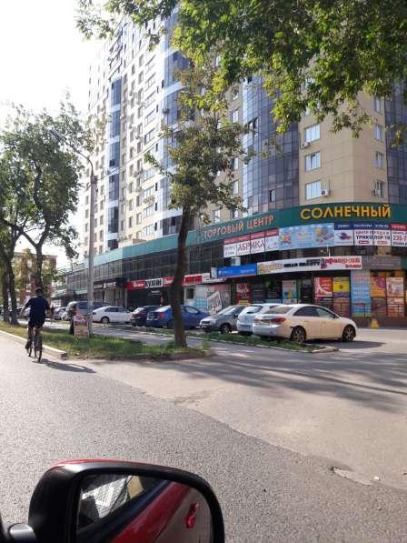 Торговая площадь в Солнечном