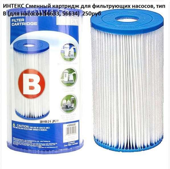 ИНТЕКС Сменный картридж для фильтрующих насосов, тип B