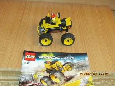 игрушку Лего Дробильщик костей