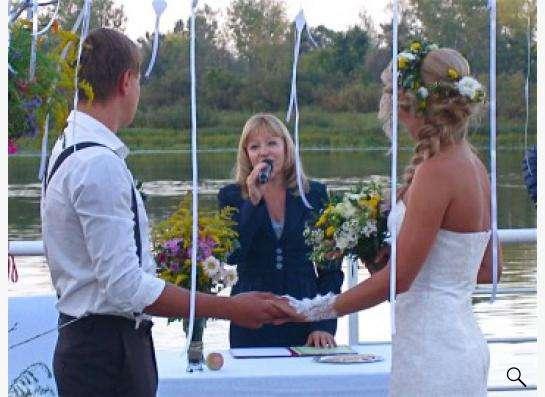 Тамада на свадьбу,Выездная церемония бракосочетания
