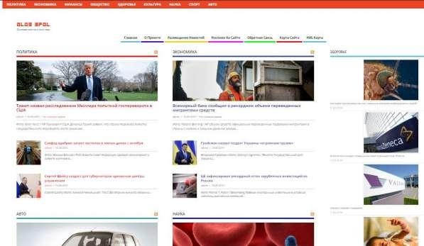 Готовый сайт - заработок в Красноярске фото 8