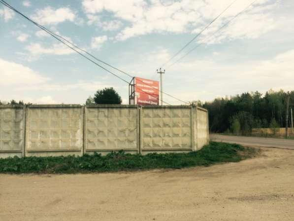 Складское помещение, 1200 м² в Одинцово фото 3